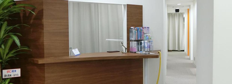 川口駅マツモト歯科の受付